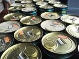 厂家供应冷库专用HC-36聚氨酯氰凝