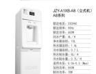 浩泽净水器加盟诚招湖南地区代理商 香港上市公司