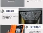 珠海蓝牙停车场管理系统|车牌识别全程免取卡管理系统