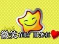 欢迎进入-九江三星空调(各中心)售后服务官方网站电话