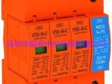 中山OBO电源防雷器V50-B+C/3+NPE