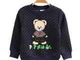 2014秋冬款儿童卫衣新款 韩版小熊圆领儿童卫衣 纯棉外贸男童卫
