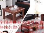 郑州会展沙发/商务单双人沙发销售,可以旧换新