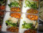 西安员工餐工作餐会议餐快餐团体餐配送中心