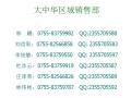 XC9111B331价格 XC9111B331 供应商