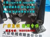 opgw电力光缆oplc光电复合缆