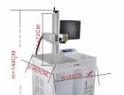 烟台ABS塑胶外壳激光打标机厂家,金属编号编码激光打码机