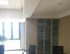 龙城峰景 写字楼 74平米 商住两用