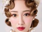 专业化妆团队 优质新娘跟妆