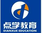 温岭哪有好一点的暑期补习班 初中的 最好一对一教育