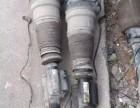 减震器回收 豪车减震器回收 上海豪车减震器回收价格
