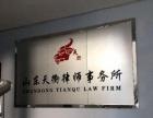 王为杰律师-免费咨询;代理各类民事、刑事案件