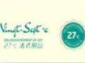 27度法式甜品 诚邀加盟