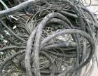 乌当哪里回收电池回收电缆电线回收铝合金铝线回收新旧钢材