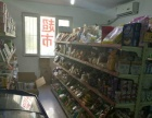 昌平北七家底商超市转让