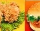 四季的餐桌韩式炸鸡加盟费多少钱