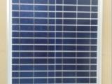 深圳芯诺厂家专业生产多晶20w太阳能板
