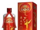 """贵州茅台集团贡酒""""华盛宴""""为贵州茅台酒厂(集团)"""