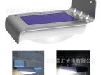 【荣汇光电】厂家直销人体感应太阳能灯具 太阳能照明灯具 16个灯