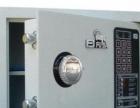 大王保险箱售后服务维修电话,更换锁芯电池没电开锁