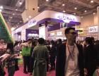 2019美博会北京国际健康 美容化妆品展览会暨减肥养生展览会