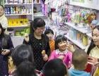 加盟孕婴店10大品牌 海外秀母婴用品店 0加盟费