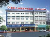 崇州有沒有婦科醫院 崇州九龍醫院