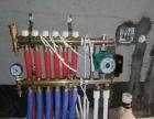 菲斯曼家庭采暖,中央空调,暖气片 中央净水,电采暖