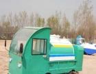 工地除尘专用新能源纯电动三轮洒水车 2方小型洒水车