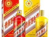 武汉高价回收30年茅台酒回收茅台瓶子盒子