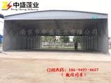 江苏常州工业园活动仓储帐篷/移动推拉雨棚/遮雨蓬