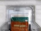 回收求购喷头打印头主板光栅墨泵电磁阀电机模块轴承