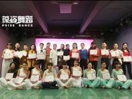 葆姿舞蹈培训学校-上海拉丁舞培训/上海拉丁舞考证12月招生