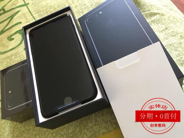 郑州苹果X分期付款 条件要求低 年满18就可办理
