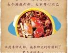 新华联YOYO约你周末来钓螃蟹