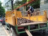 广州市黄埔区绿化垃圾清运处理