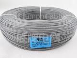 灰色镀锡铜丝UL标准AWG美标电子线