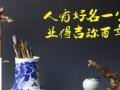 岳阳宝宝起名丨公司起名【先起名、后付款、满意为止】