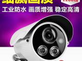 高清1200线监控摄像头  深圳安防红外摄像机  安防探头监控器