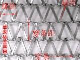 实体厂家批发价销售酒店会议室用不锈钢网帘垂帘三角帘安全环保