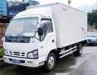 东莞常平搬家公司居民搬家货车搬家空调拆装