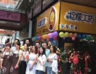 奶茶饮品加盟柠檬饮品加盟5平米店面一年四季热卖轻轻