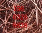 通化废电缆废旧金属高价回收紫铜