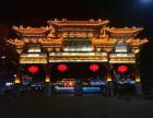 2020年榆次老城民俗中国年门票价格,特价门票预订