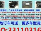 标致308S2015款 1.2T 自动 劲驰版