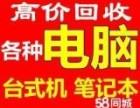 杭州上门回收二手步步高NEX高价上门回收抵押