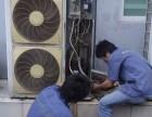 欢迎进入~福州TCL空调(各区-TCL空调售后服务电话