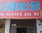 安义 安义县文峰路一中后门繁华 酒楼餐饮 商业街卖场