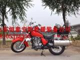 消防摩托车专业设计