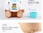 香港GOCINCKIDS儿童水壶小熊卡通儿童保温杯